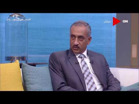 صباح الخير يامصر - د. مصطفى غنيمة: يوجد 11 حالة وفاة في الأطقم الطبية منذ تواجد الفيروس  - نشر قبل 8 ساعة