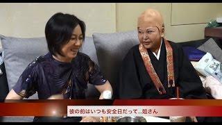 中村うさぎ公式メルマガ https://nakamurausagi.com/mag 中村うさぎトー...