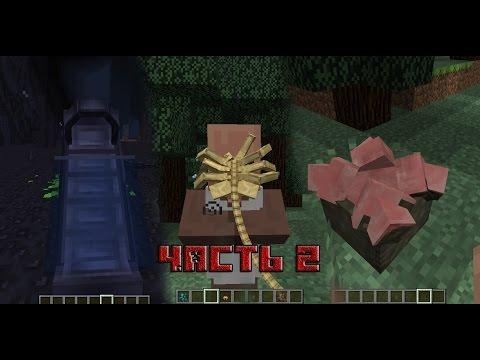 Обзор Мода Aliens Vs Predator Minecraft 1.7.10 - Часть 2(ОБНОВА)(2016 ГОД!)(ВЫШЛА НОВАЯ СЕРИЯ 2017)
