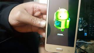 How to Factory Reset j5 2016 China phone with Chinese Recovery