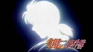Kindaichi Shounen no Jikenbo - Kimi Ga Iru Kara