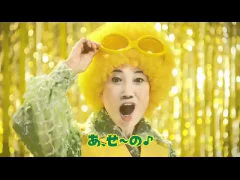 及川光博 CCレモン CM スチル画像。CM動画を再生できます。