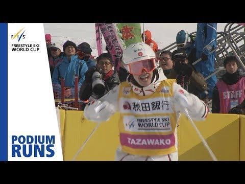 Mikael Kingsbury | Men's Moguls | Tazawako | 1st place | FIS Freestyle Skiing