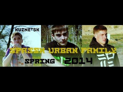S.U.F.- Весенняя поездка в г. Кузнецк 04.05.2014