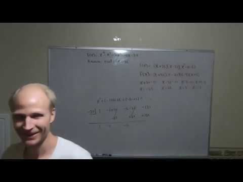 How To Use Synthetic Division With Imaginary Numbers