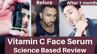 Vitamin C Serum Uses, Side Effects, Benefits For Face| URBAN GABRU VITAMIN C FACE SERUM | MENSTRENDS