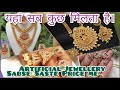 CHEAP ARTIFICIAL JEWELRY | BRIDAL JEWELRY | HAIR ACCESSORIES | EAR RINGS, MANGAL SUTRA, PENDENTS