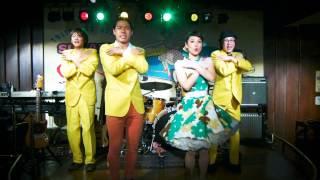 京都で活動中。不純な動機の応援団、シンガロンパレードが送る妄想活劇P...
