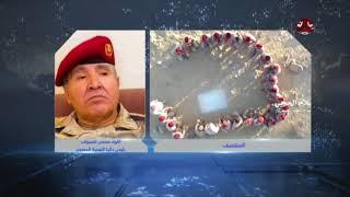 الميلشيا تفرض التجنيد الإجباري بعد انتكاساتها المتلاحقة   مع اللواء محسن خصروف -رئيس دائرة التوجية