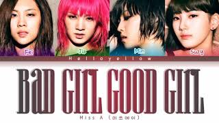 Miss A – Bad Girl Good Girl Lyrics (미쓰에이 -Bad Girl Good Girl…