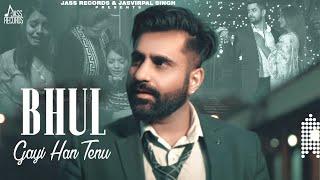 Bhul Gayi Han Tenu | (Official Video) | Flirter Robby | New Punjabi Songs 2021 | Jass Records