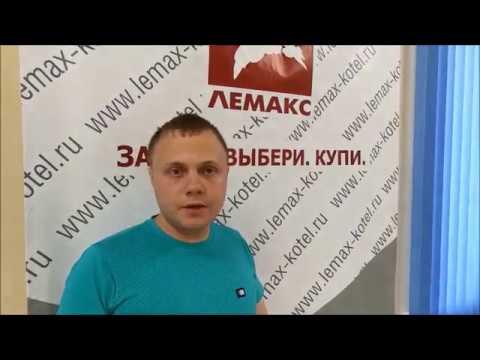 Газовые котлы отопления bosch 35 товар(а/ов) по цене от 25 161 рублей: отзывы, выбор по параметрам, статьи, фото, доставка и гарантия.