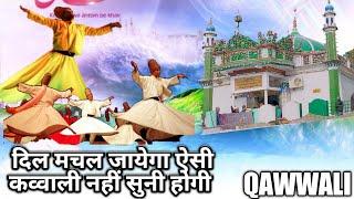 Superhit Qawwali ( Makhdoom Ashraf Jahangir Simnani ) by warsi brothers - new qawwali