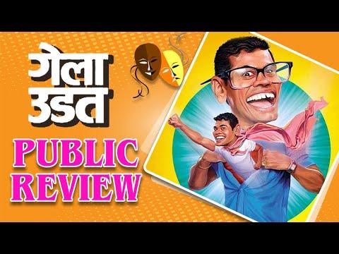 Gela Udat | Marathi Natak | Public Review | Siddharth Jadhav | Kedar Shinde