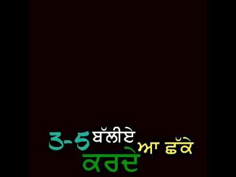Tere Shehar vich Jatt ne Sardari Kaim kri ae   ONE MANSINGGA WHATSAPP STATUS   Punjabi lyrics 2019