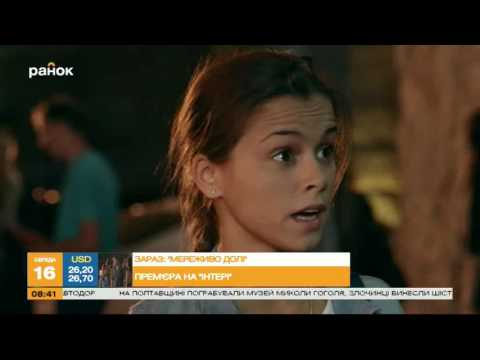 17-летняя Мила Сивацкая в главной роли нового сериала Нити судьбы - Интер