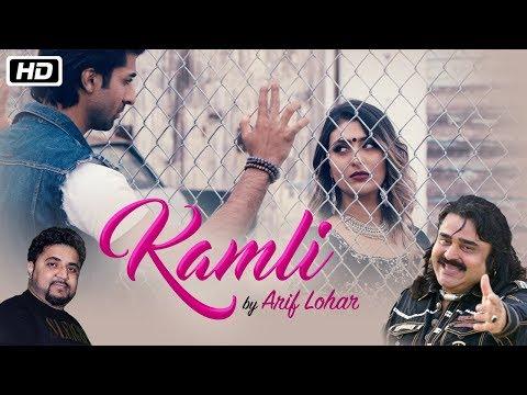 Kamli | Official Full Video | Arif Lohar | Prince Ghuman | Pamma Ghudani