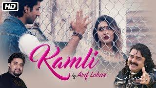 Kamli | Official Full | Arif Lohar | Prince Ghuman | Pamma Ghudani