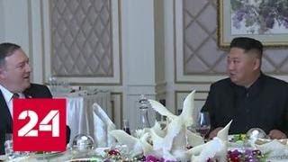Смотреть видео Китайские СМИ смакуют детали визита Майка Помпео в Северную Корею - Россия 24 онлайн