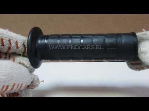 Ручка резиновая для трубы  Ø25 мм