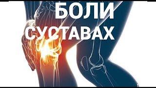 вольтарен,инструкция по применению спортивные травмы, ревматические заболевания мягких тканей