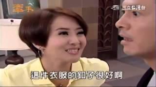 Phim Dai Loan | Phim Tay Trong Tay tap 157 | Phim Tay Trong Tay tap 157