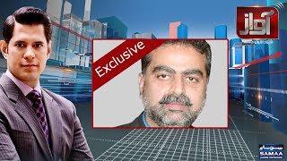 Zaeem Qadri Ki Bagawat | Awaz | SAMAA TV | 21 June 2018