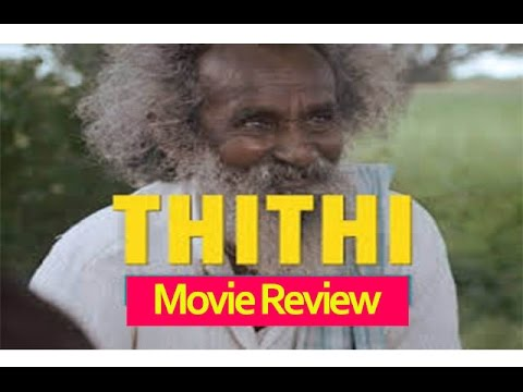 THITHI Review   Pooja SM Thammegowda S  Raam Reddy  Celebrity Review  Kannada Movie