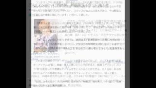 """ジュノンボーイ""""西銘駿、新仮面ライダーに抜てき オリコン 8月18日(火)1..."""