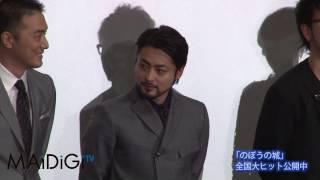 11月2日に公開された狂言師の野村萬斎さんの主演映画「のぼうの城」(犬...