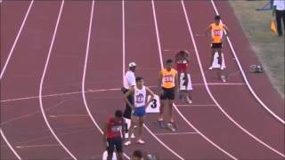 Sea Games 27th 200m Men Final