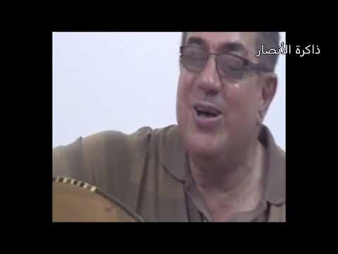قناة -ذاكرة الأنصار- الحلقة رقم 30- الفنان النصير قاسم البصري (أبو شمس) -الأنصار يغنون للحياة  - 23:19-2018 / 1 / 21