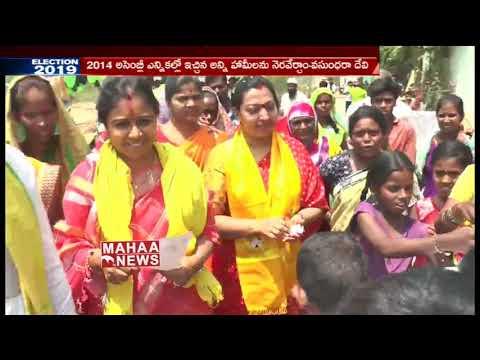 Nandamuri Vasundhara Devi Election Campaign In Hindupur   Mahaa News