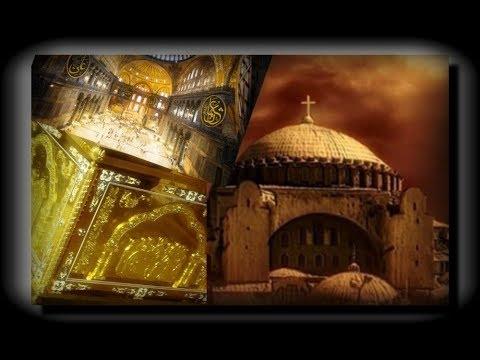 Που βρίσκεται η Αγία Τράπεζα της Αγίας Σοφιάς Κωνσταντινουπόλεως - YouTube