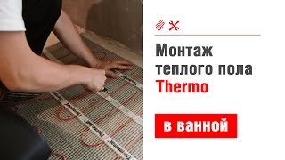 видео Thermo. Интернет-магазин