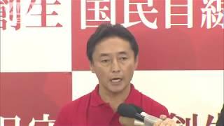 徳島1区で後藤田正純氏(自民・前)が当選(17/10/22)