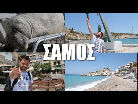 Happy Traveller στην ΣΑΜΟ | FULL