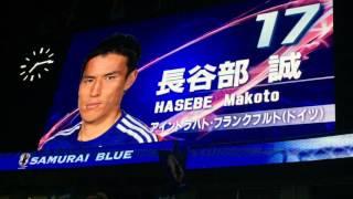サッカー日本代表 vsカンボジア 日本代表選手紹介