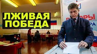 Как Кремль Кожемяко губернатором делал