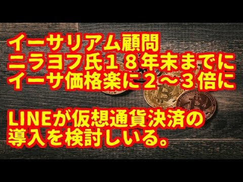 大阪で暗号資産(仮想通貨)投資ができる取引所を紹介   MAStand