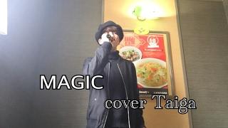 aaa magic cover taiga