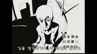 [징소리] GTO OST - driver's h…