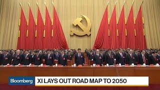 china 19th cpc