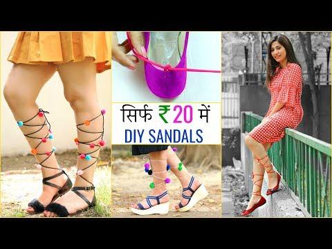 सिर्फ ₹20 में बनाएं 3 Smart DIY Pom-Pom SANDALS | #Teenagers #Fashion #LifeHacks #Anaysa #DIYQueen