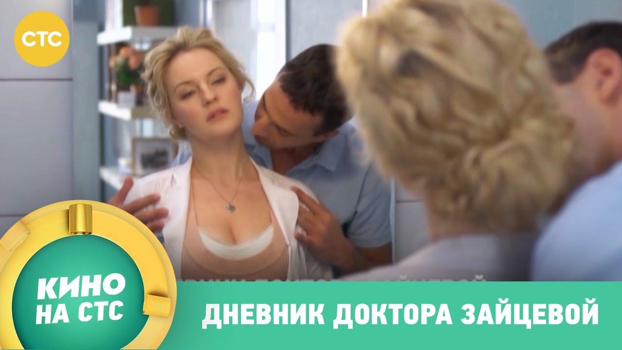 Смотреть как саша зайцева занимается сексом