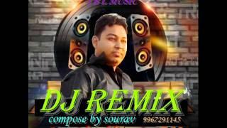 AaJana+AJana....Jab Dil+NaLage Dildar  xxxx DJ