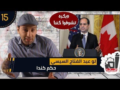 287b8c6e8 aymanaborabh, Author at أم السياسة