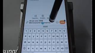 копирование и вставка текста в Samsung