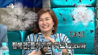[RADIO STAR] 라디오스타 - Hot musician Gray sung Summer Night 20150930