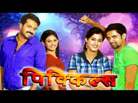 2017 Hindi Movies bollywood Full # South Indian Movies Dubbed In Hindi Full Movie 2017 New